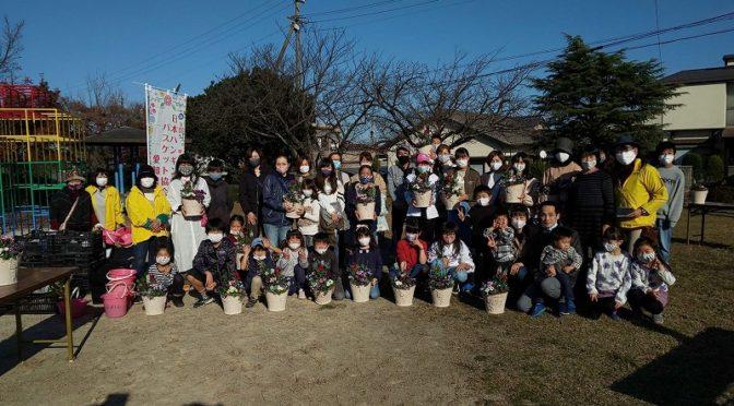 子どもクラブ:親子DE寄植え会を行いました。
